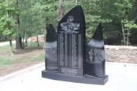 8-Memorial Walk Monuments 22.JPG