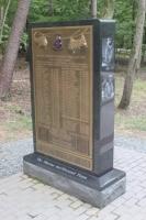 8-Memorial Walk Monuments 36.JPG